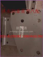 WG9325561304重汽豪沃T7H A7 汕德卡新斯太尔D7B尿素箱支架/WG9325561304