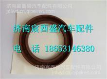 WG9003070055重汽原厂变速箱配件一轴油封 /WG9003070055