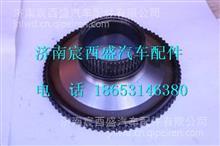 WG2210100021中国重汽变速箱齿圈支座/ WG2210100021