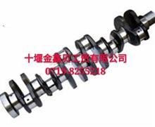 东风原厂 康明斯 6CT 曲轴 C3917320 /C3917320