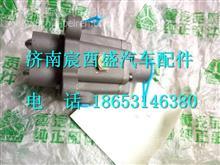 WG220325003重汽变速箱配件HW15710双H阀 /WG220325003