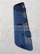 新斯太尔面板中网 散热器面罩中网/散热器面罩中网