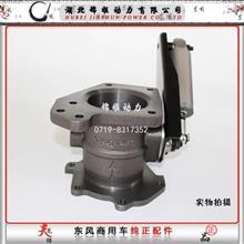 东风商用车天龙KC雷诺国5发动机排气制动器总成/D5010224436