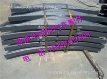 重汽豪沃前钢板弹簧总成WG9725520073 WG9725520072/WG9725520073 WG9725520072