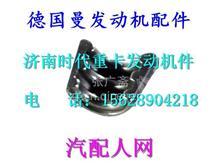 重汽曼MC07发动机气门锁夹重汽曼MC07发动机气门锁夹/080V04104-0032