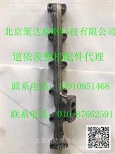 道依茨发动机排气歧管BF6M1013/D04255832