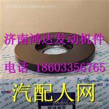l3000-1005031玉柴硅油减振器/ l3000-1005031