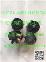 道依茨DEUTZ发动机TCD2012/TCD2013输油泵总成/D04296790