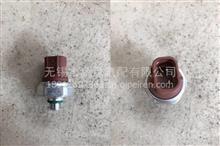 解放奥威 空调干燥瓶压力阀/空调压力开关/大头/小头
