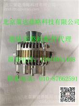 道依茨DEUTZ发动机TCD2013发电机总成D01183126/D01183126