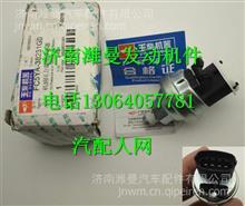 FC5YA-38231G0玉柴机器配件原厂件机油压力温度传感器/FC5YA-38231G0