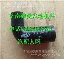 150-1118052A玉柴增压机回油胶管/150-1118052A