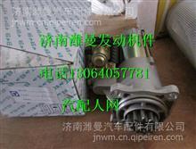 A7000-3708100玉柴起动机/A7000-3708100