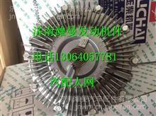 G3410-1308010玉柴硅油离合器/G3410-1308010