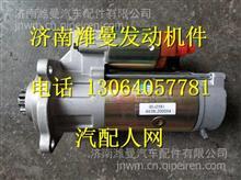 D30-3708100玉柴4C起动机/D30-3708100
