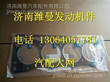 530-1003051E玉柴4E汽缸垫  /530-1003051E
