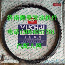 530-1005062A玉柴机器飞轮齿圈/530-1005062A