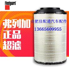 解放J6大运欧曼T7H重汽豪沃AF26569空气滤芯格K2841PU弗列加空滤/上海弗列加滤清器批发零售价格