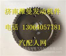 644-1111028玉柴4108喷油泵传动齿轮 /644-1111028