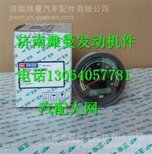 620-3800G00玉柴原厂指针式转速表/620-3800G00