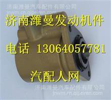 M36D8-3407100玉柴6M动力转向叶片泵 /M36D8-3407100
