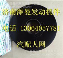 1532-8104050玉柴4108空调皮带轮/1532-8104050