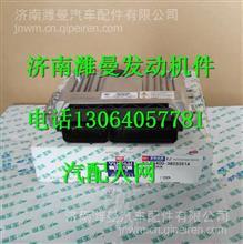 D5400-3823351A玉柴机器控制器/D5400-3823351A