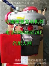 G2R00-1118100-135玉柴天然气涡轮增压器/ G2R00-1118100-135