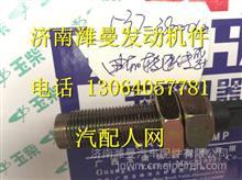 537-3800040玉柴4108转速传感器/537-3800040