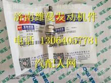 MY800-3705002玉柴火花塞NGK火花塞IFR7U-4D/MY800-3705002