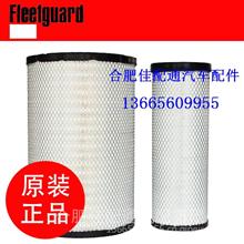 福田欧曼GTL空滤 AF26638 26639空气滤清器芯AA90155弗列加K3047/上海弗列加滤清器批发零售价格