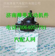 G2K00-3705061A玉柴机器原厂点火线圈/G2K00-3705061A