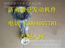 E0200-1004200玉柴4E连杆 /E0200-1004200