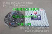 E12FA-1600740玉柴离合器从动盘总成 /E12FA-1600740