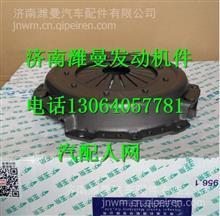F3200-1600100A玉柴离合器盖及压盘组件/F3200-1600100A