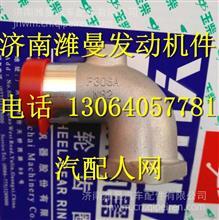 F30SA-1306001玉柴4F发动机节温器盖子/F30SA-1306001