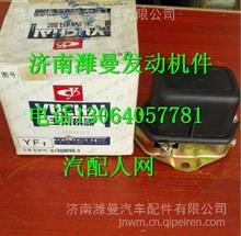 F3400-3900400玉柴预热继电器 /F3400-3900400