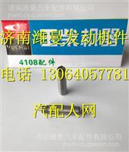 430-1007018-P玉柴4108发动机气门导管/430-1007018-P