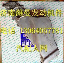 M6600-1013105玉柴6M发动机散热器盖/M6600-1013105