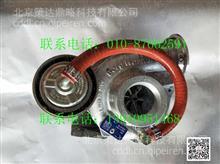道依茨DEUTZ发动机增压器总成TCD2013/TCD2012 /DD04290829