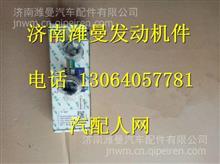 150-1007011玉柴4E气门挺柱 /150-1007011