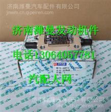 A8RT4-1015050玉柴加热器/A8RT4-1015050