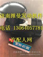 D7030-1109100 玉柴4108空气滤清器 /D7030-1109100