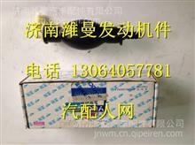 W3000-1104800玉柴4F发动机手动输油泵/W3000-1104800