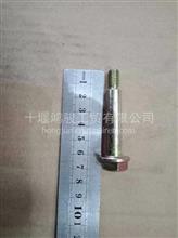 适用于东风天锦东风天龙东风雷诺汽门盖螺栓(短 58mm)/D5010550313