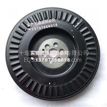 康明斯ISDE发动机曲轴扭振减震器硅油减震器/4991131