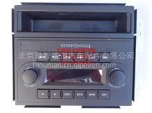 H0791010300A0福田戴姆勒欧曼MP3总成/H0791010300A0