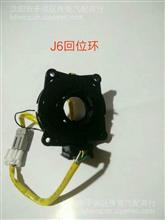 J6时钟弹簧 回位环/18642053656