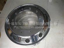东风天龙旗舰铝合金钢圈22.5X9.0车轮总成/3101011-T3800