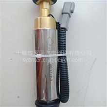 优势现货供应 东风天龙24V电子输油泵/5313785